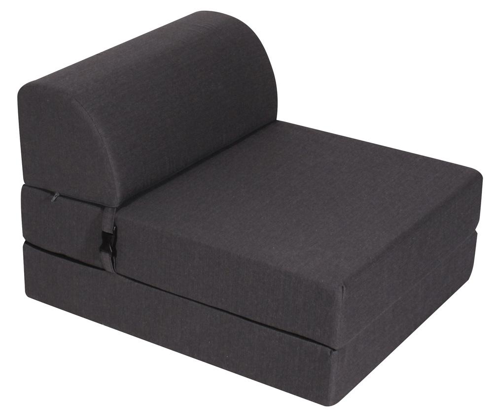 platzsparender schlafsessel mit angenehmen sitz und liegekomfort f r kleine r um. Black Bedroom Furniture Sets. Home Design Ideas