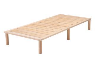 Gigapur G1 Einzelbett | Lattenrost und Bettgestell | Birke Natur Schicht-Holz | Bettrahmen belastbar bis 195 Kg